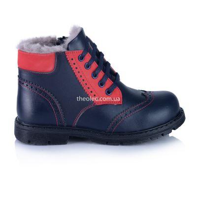 Зимние ботинки 354 | Распродажа зимней детской обуви