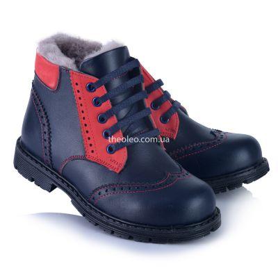 Зимние ботинки 354