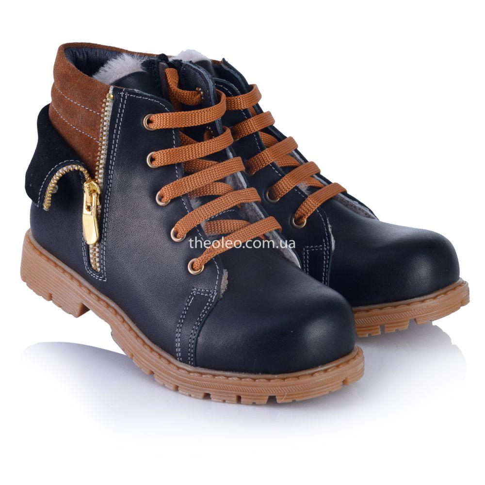 Зимові черевики для хлопчиків 361  купити дитяче взуття онлайн cb516298952be