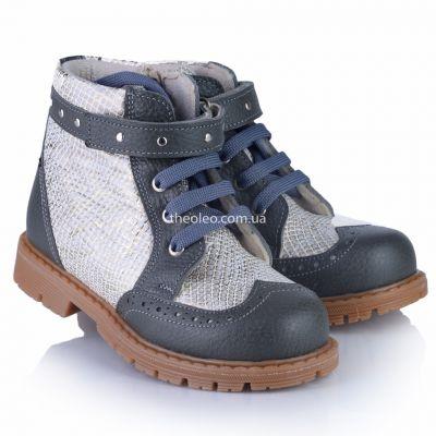 Ботинки для девочек 368