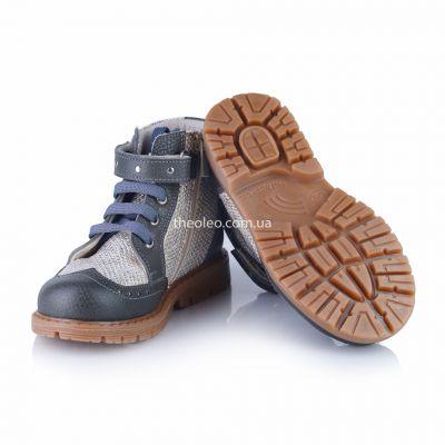 Ботинки для девочек 368 | фото 5