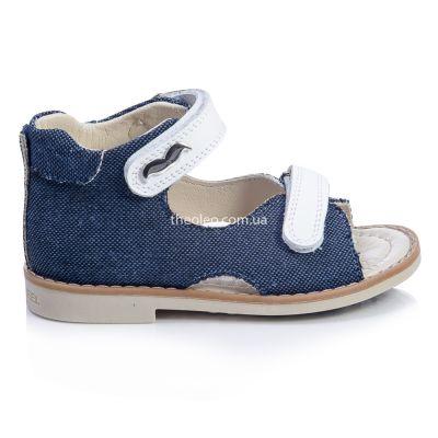 Босоножки для мальчиков 404 | Белая обувь для девочек, для мальчиков 16,4 см