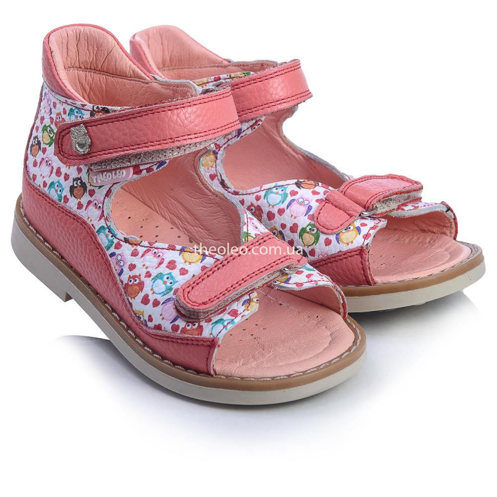 Босоніжки для дівчаток 411  купити дитяче взуття онлайн 72e6051fdea81