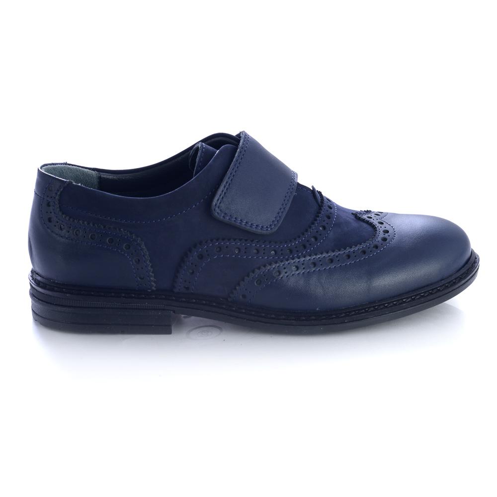 711056bfddf611 Туфлі для хлопчиків 470: купити дитяче взуття онлайн, ціна 1 530 грн ...