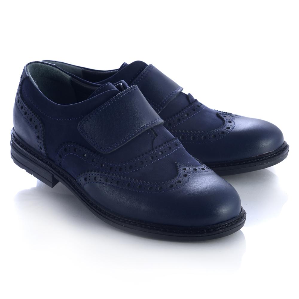 Туфлі для хлопчиків 470  купити дитяче взуття онлайн d1799a0c26f33