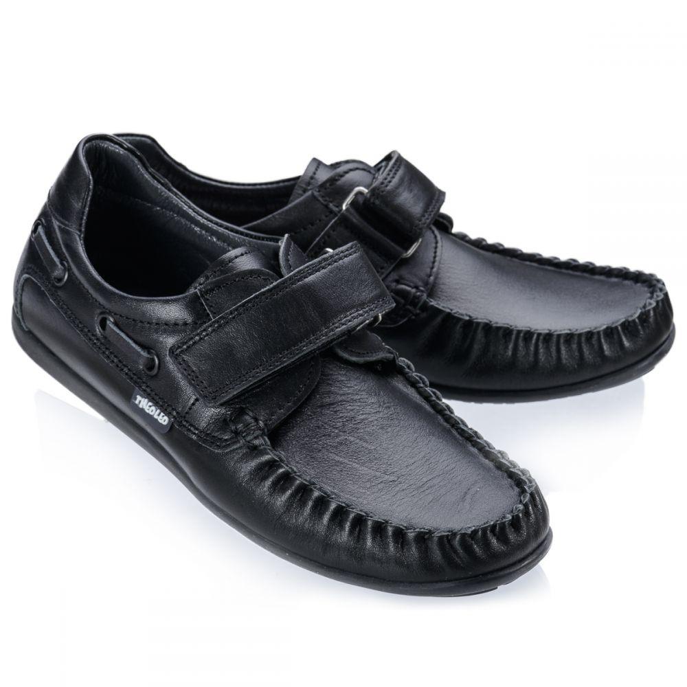 6283ac0a08fc91 Туфлі для хлопчиків 530: купити дитяче взуття онлайн, ціна 1 470 грн ...