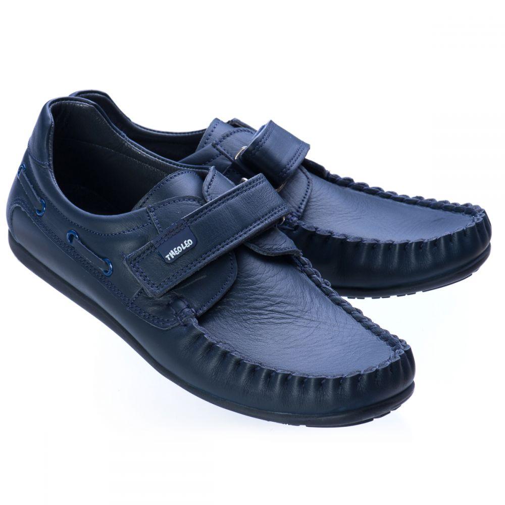 e374849a Туфли для мальчиков 531: купить детскую обувь онлайн, цена 1470 грн ...