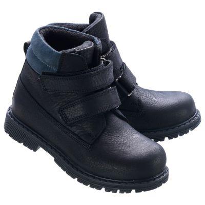 Ботинки для мальчиков 549