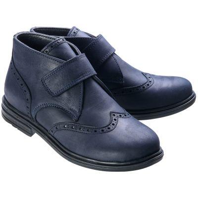 Ботинки для мальчиков 587