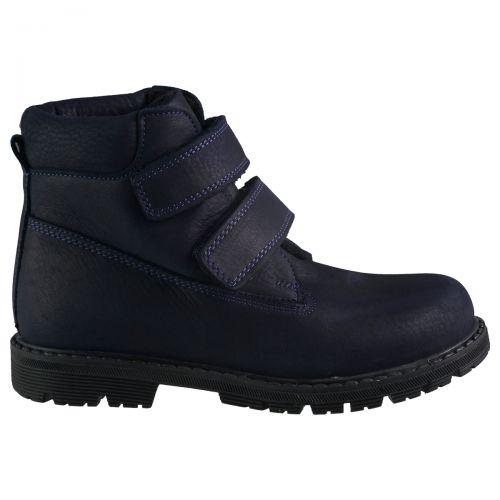 Ботинки для мальчиков 598 | Детская обувь 23,6 см оптом и дропшиппинг