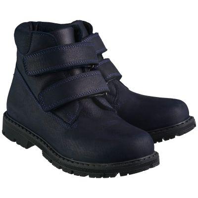 Ботинки для мальчиков 598