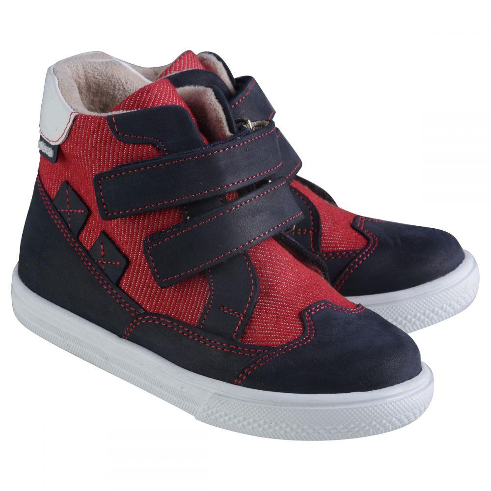 720660ba0205de Черевики для хлопчиків 609: купити дитяче взуття онлайн, ціна 1 290 ...