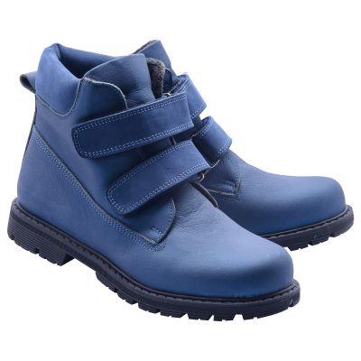 Ботинки для мальчиков 615