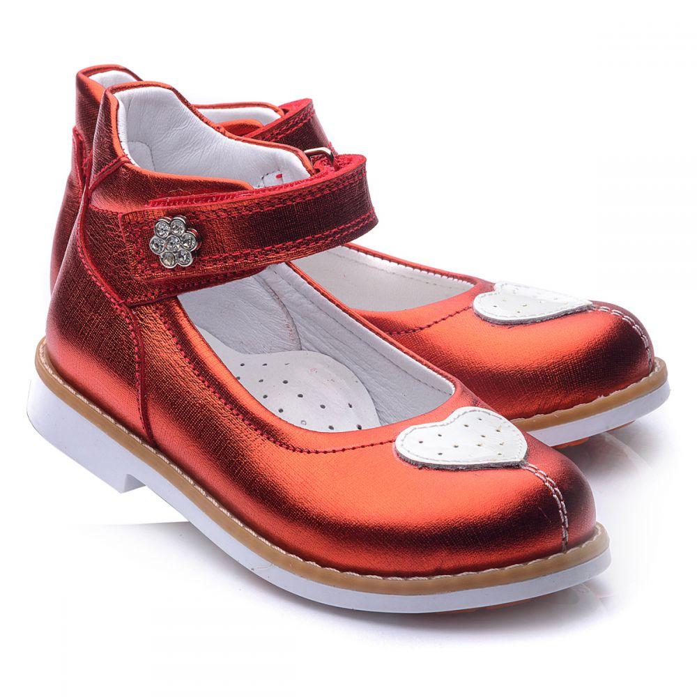 Туфлі для дівчаток 670  купити дитяче взуття онлайн b11bf7a05d144