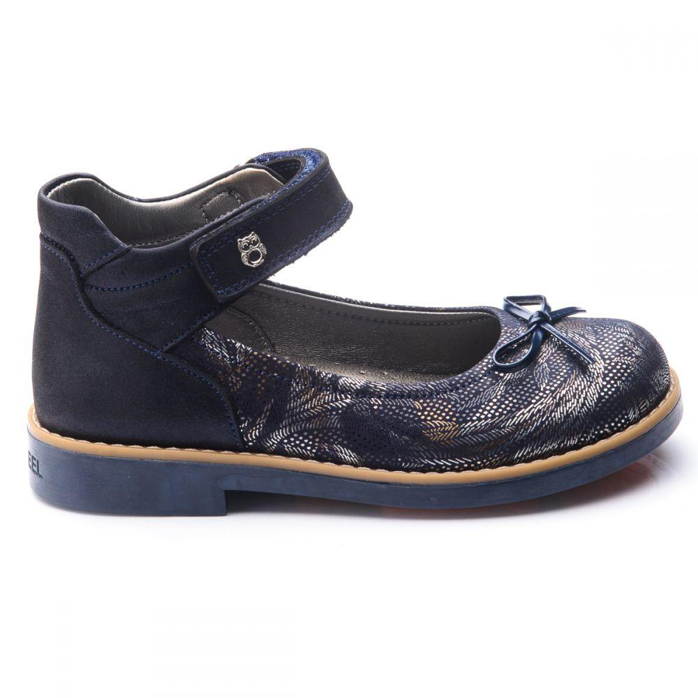Туфлі для дівчаток 765  купити дитяче взуття онлайн d0ebf50c93ab1
