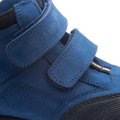 Ботинки для мальчиков 767 | фото 3