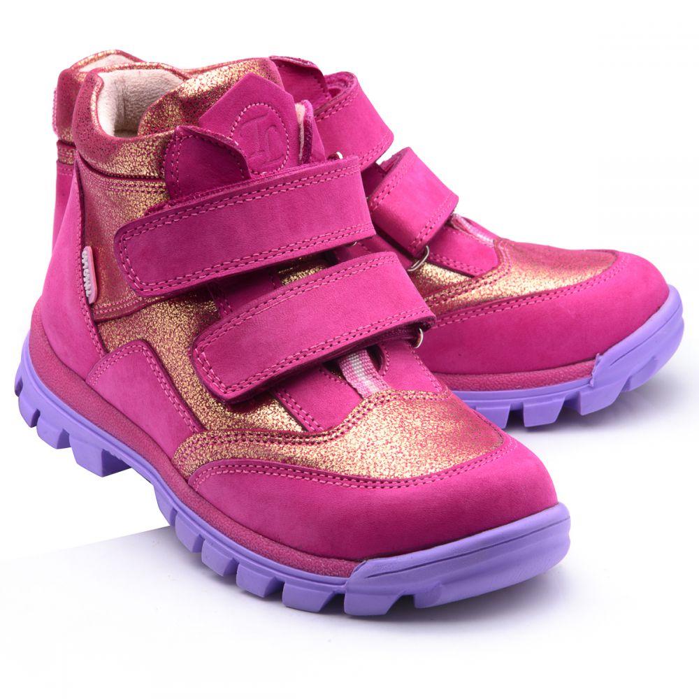 d893f711edf5d7 Черевики для дівчаток 802: купити дитяче взуття онлайн, ціна 1 560 ...
