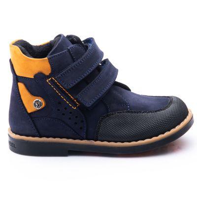 Ботинки для мальчиков 828 | Осенняя детская обувь 23 размер
