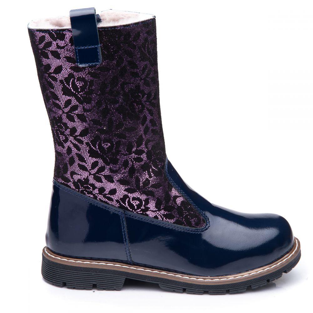Зимние сапоги для девочек 853  купить детскую обувь онлайн e3b96fbfb9041