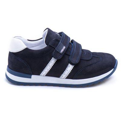 Кроссовки для мальчиков 867 | Белая демисезонная обувь для девочек, для мальчиков