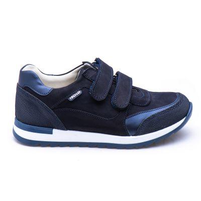 Кроссовки для мальчиков 876 | Детская обувь 7 лет 22,5 см