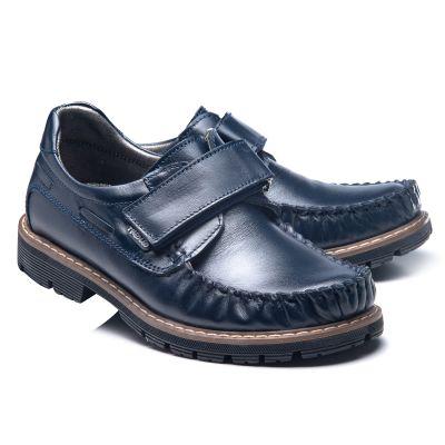 Туфли для мальчиков 957