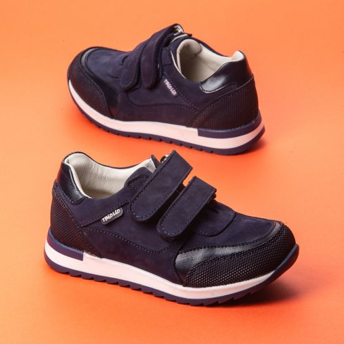 Кроссовки для мальчиков 968 | Детская обувь оптом и дропшиппинг