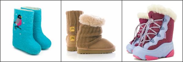 Як правильно вибрати дитяче взуття на зиму 7a3d540c87549