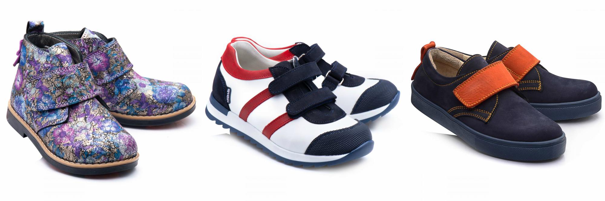 Варианты детской весенней обуви