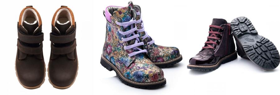 Детские турецкие кожаные ботинки