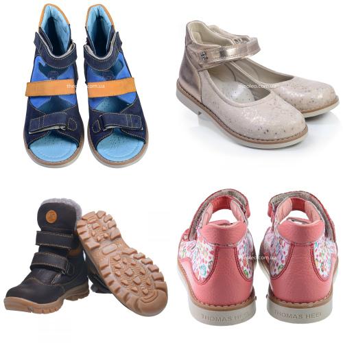 Детская ортопедическая обувь Theo Leo