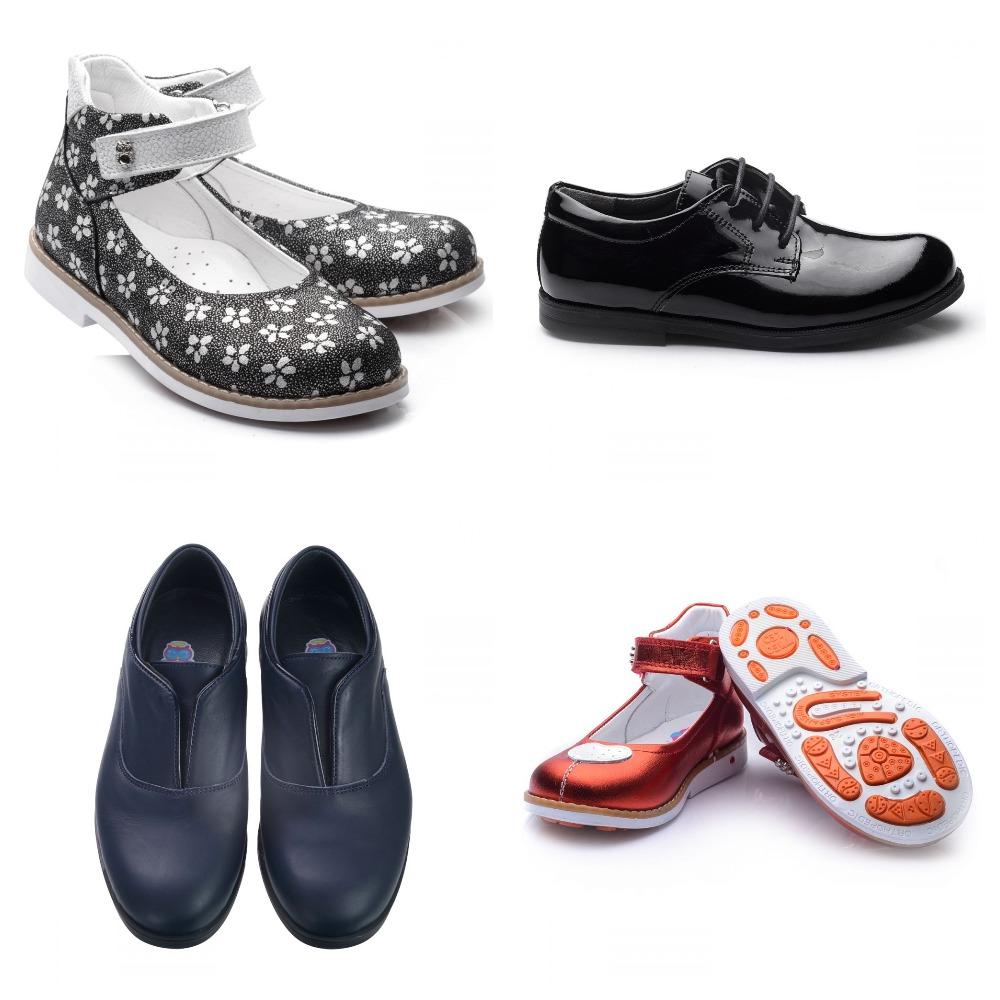 Туфлі Theo Leo для хлопчиків і дівчаток