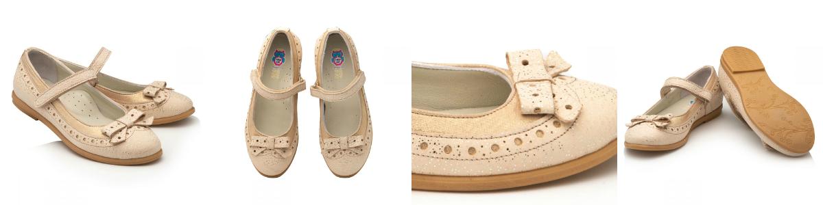 Модельные туфельки Theo Leo для девочки