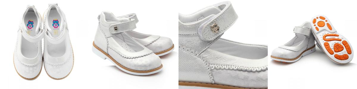 Туфельки Theo Leo для девочки со звездочками