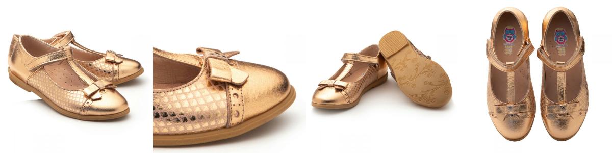 Золотистые туфельки Theo Leo для девочки